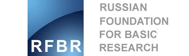 Russian foundation for basic research