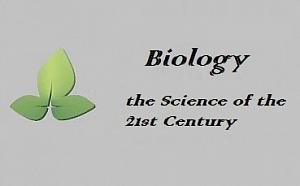 "International School-Conference of Young Scientists ""Biology - the Science of the 21st Century"""