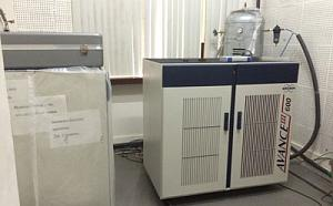 NMR-Spectrometer of high resolution AVANCE III600Mhertz (Bruker, Switzerland)